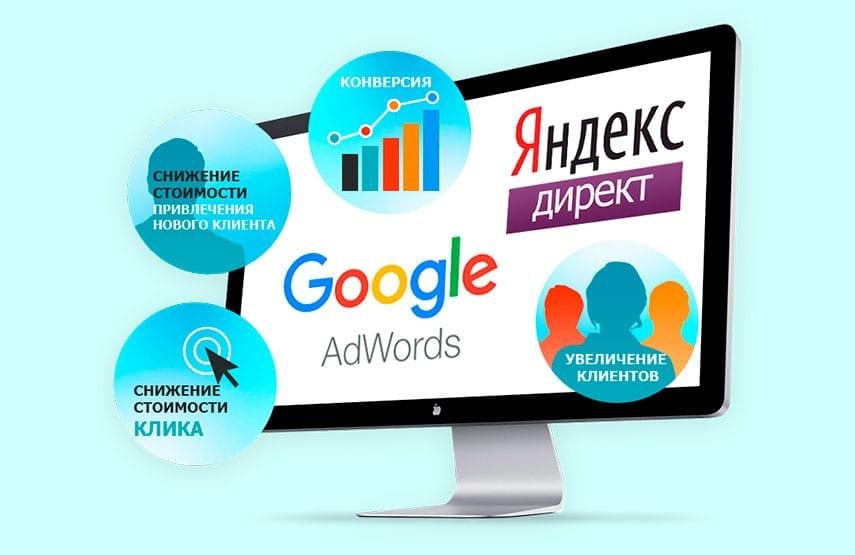 Реклама в Ташкенте Webnow
