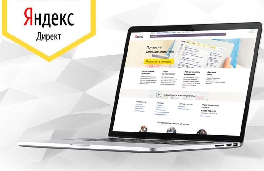 Медийная реклама в Ташкенте Webnow